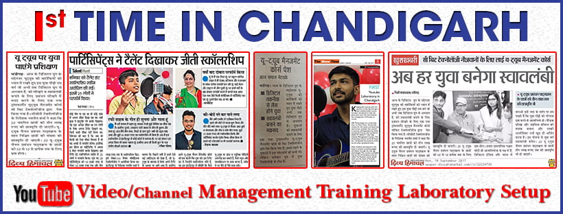 Chandigarh's First Youtube Channel Video Management Laboratory Setup